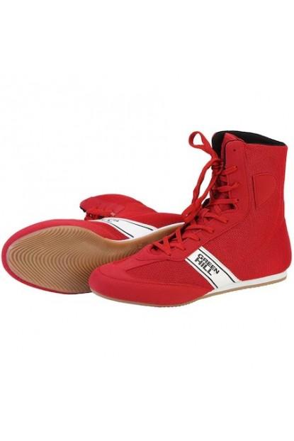 GreenHill Boks ve Güreş Ayakkabısı LSB-1801