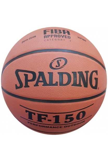 Spalding TF-150 Basketbol Topu Perform Size 3 TF150-3