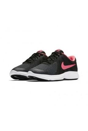 Nike Revolution 4 Gs Kadın Spor Ayakkabı