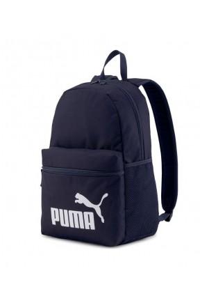 Puma 075487-43 Phase Backpack Sırt ve Okul Çantası