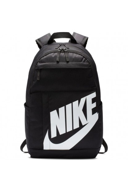 NIKE ELEMENTAL BACKPACK 2.0 SIRT ÇANTASI BA5876-082