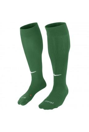 Nike Classic 2 Cushioned Çorap Ücretsiz Kargo