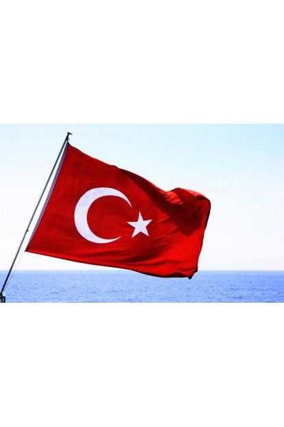 Alsancak Türk Bayrağı